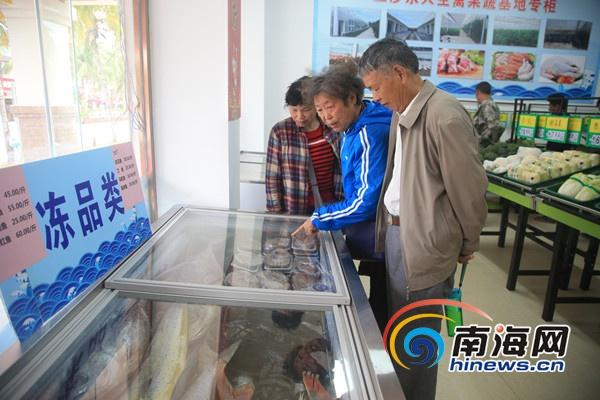 三沙永兴岛超市开张自产新鲜蔬菜价格便宜[组图]