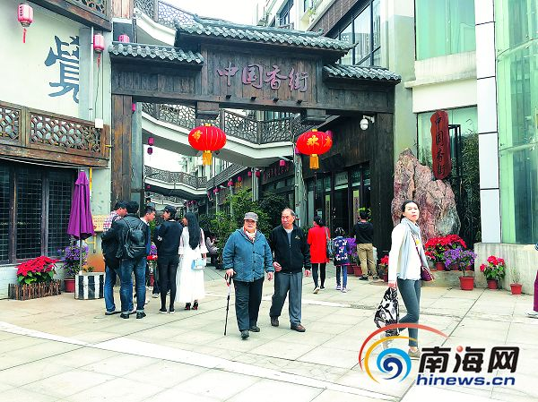 海口复兴城中国香街,市民合家节日游玩,知香鉴香.