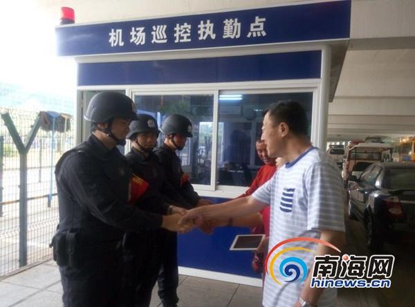 """海口机场警方严打""""两非""""三天抓获九名违法人员"""