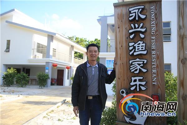永興社區居委會代理主任馮明芳介紹漁家樂時露出笑容。