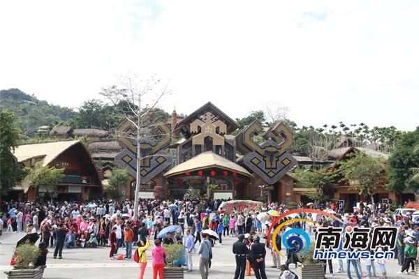 海南槟榔谷春节旅游受热捧7天迎客5.78万人(图)