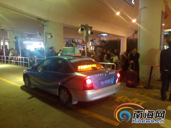 海口824辆出租车加入应急保障缓解机场等地打车难