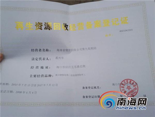 广西资源风景区路线图