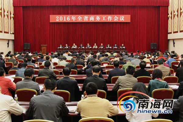 海南2019年出台10余项政策扶持服务业等产业发展