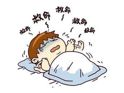 做梦啃猪蹄啃手 一觉醒来手没了图片