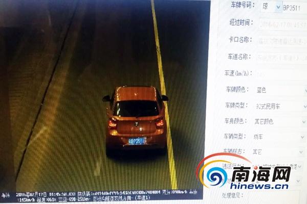 <b>海南高速隧道超速现象严重监控拍到最高时速156公里</b>