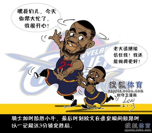 NBA漫画汇总:漫画浓眉两双利拉德暴揍库里邻家变态少女污40漫画图片