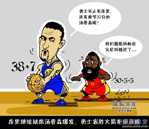 NBA浓眉汇总:漫画酱油两双利拉德暴揍库里变态梓打5漫画喵图片