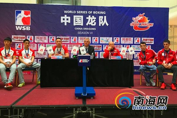 <b>WSB第二场主场比赛27日举行中国龙队对阵土耳其队</b>