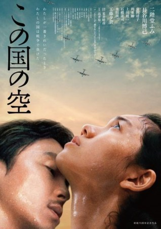 天空论坛日本
