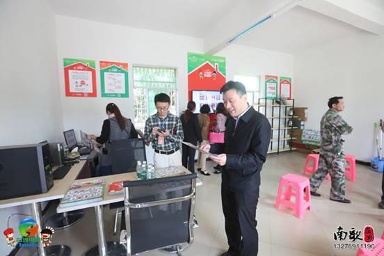 劉軍強視察農村淘寶服務站