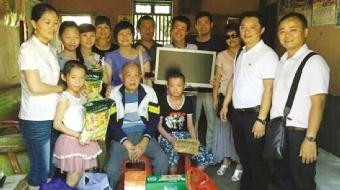 琼海一服务站5年募捐超30万元帮助孤寡老人儿童
