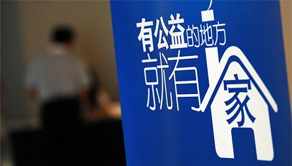 据上海市社会团体管理局主办的上海社会组织官网数据,截至2015年底