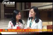林美娟:妇女要提高技能