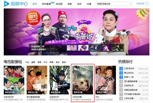 跟着QQ浏览器一起追剧吧.-追 太阳的后裔 柳时镇在QQ浏览器等你图片