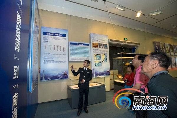 """""""丝路灯塔·海洋梦""""航标文化展在海南省博物馆开展"""