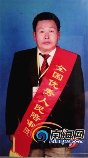 文昌村支书陪审员倒在上班路上曾在洪水中冒死背出老人