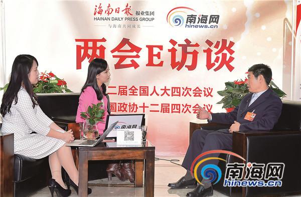 海南省高级人民法院院长董治良:司改突出问题将得到缓解