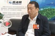 李国梁:打造海南电商群