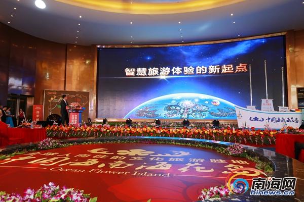 """南海网记者杨在锋)3月18日,""""世界奇迹全球盛宴""""中国海南海花岛全球"""