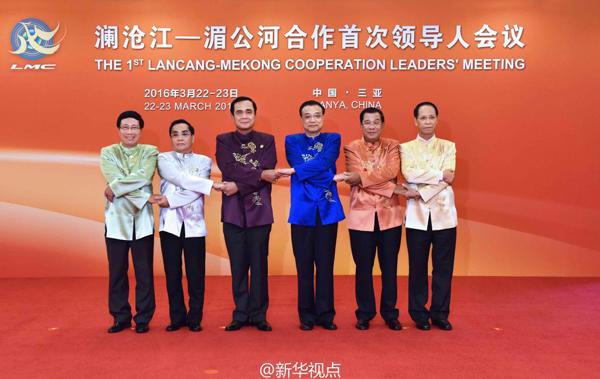 李克强在三亚欢迎出席澜湄合作会议五国领导人