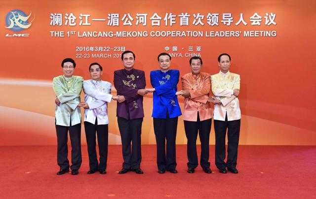 李克强欢迎出席澜沧江—湄公河合作首次领导人会议的五国领导人