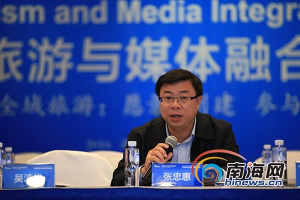 媒旅峰会圆桌会:推动全域旅游政府及媒体代表看重科技力量