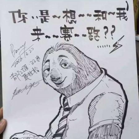 手绘胖子简笔画