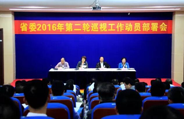 海南省委巡视组6日将进驻15个省直单位开展巡视