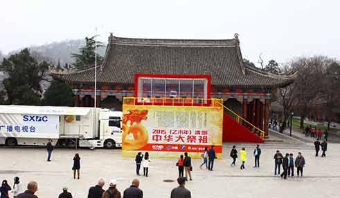 """黄帝文化是""""载道化人""""的民族文化基因"""