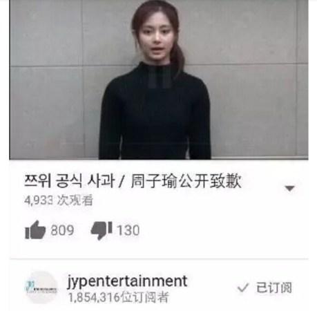 周子瑜通过自学鉴定考试 将在韩国读高中