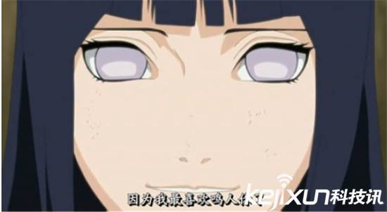 火影忍者十大感人语句 雏田:因为我最喜欢鸣人你了