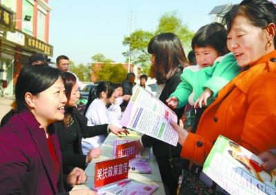 浙江省人口计生条例_四川省人口与计生条例展板图片