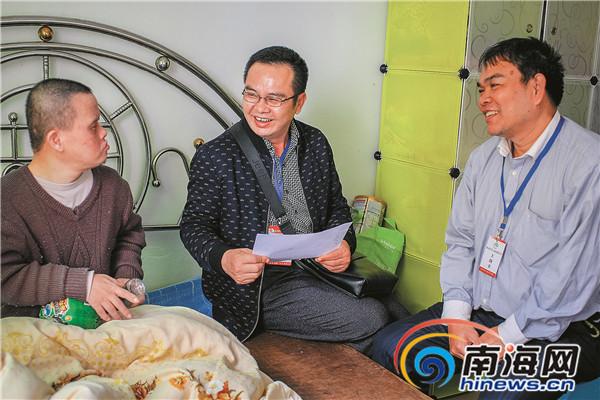 """海南探索完善社会救助体系启动低保""""最严""""核查"""