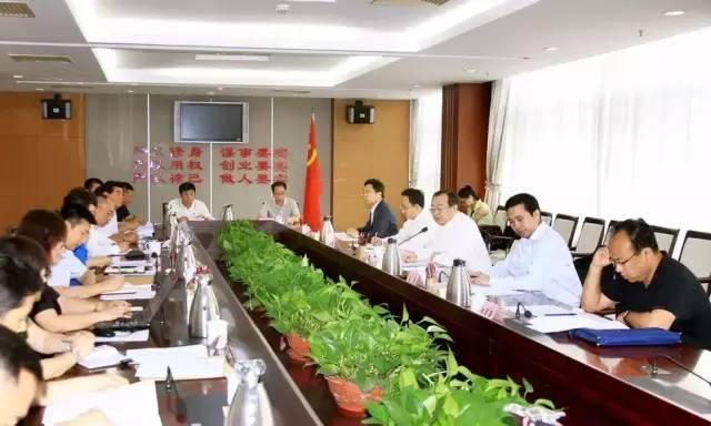 国家预防腐败局副局长刘建超来琼调研了解国际追逃追赃工作情况