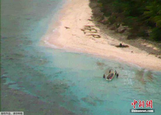 为了向外发出求救讯号,3人从《荒岛余生》取得灵感,在沙滩用棕榈叶摆