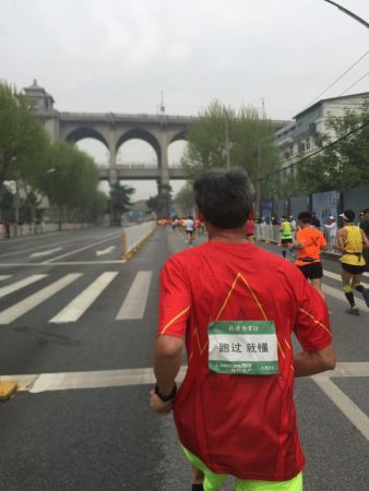 北京时间4月10日,武汉马拉松.-范冰冰武汉马拉松遭围堵离场 自爆曾...图片 24608 338x450