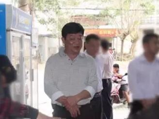 """海南省农垦总局3名处级干部严重违纪被""""双开"""""""