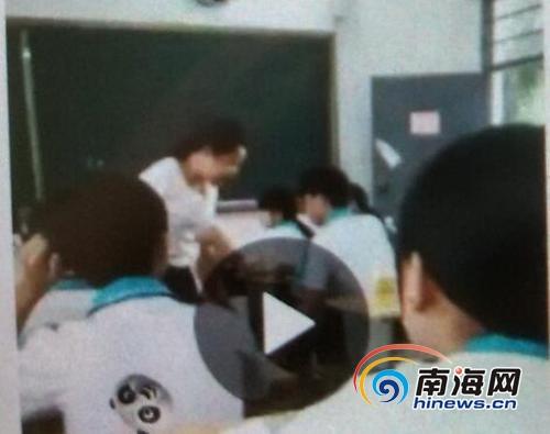 万宁女老师打学生视频网上疯传学生先扔书砸老师
