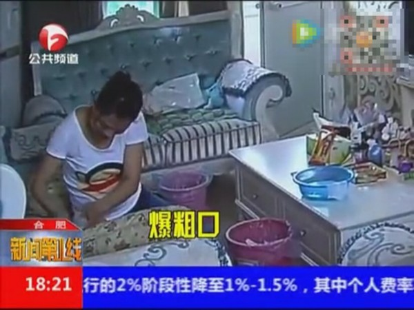 女人换尿不湿的视频