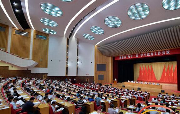 """海南省委部署全省""""两学一做""""学习教育工作"""
