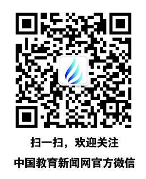 福建:狠抓校园安全管理 师生非正常死亡年降12%撸狗网
