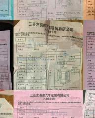 """三亚""""租车坑客""""调查:汽车租赁行业存监管盲区"""
