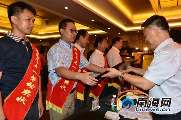 海航航空技术有限公司等单位获海南省五一劳动奖状
