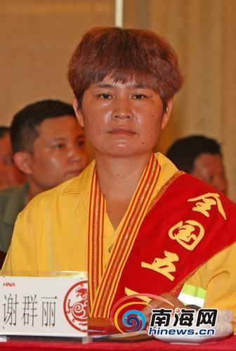 海南劳动者的骄傲9人荣获2019年全国五一劳动奖章