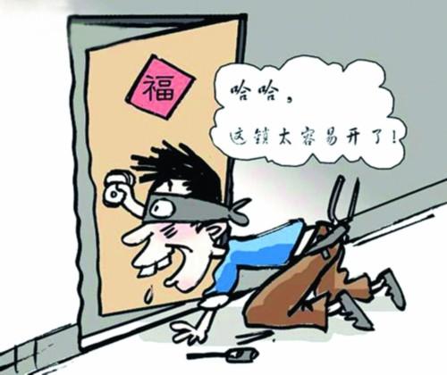 网友纷纷表示,这盗窃者还玩上了贼喊捉贼的把戏.图片