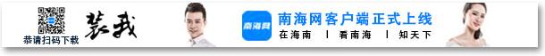 """依法规范用地用海等工作 海南深入推进省域""""多规合一 - 与时俱进 - wangziwenbj 的博客"""