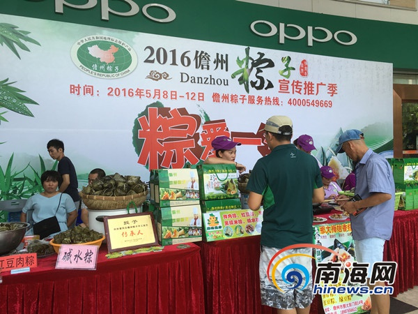 儋州粽子提升市场占有率今年力争销售3000万个