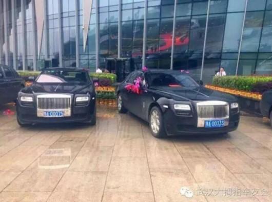 曝武汉最牛婚礼车队 价值超2亿