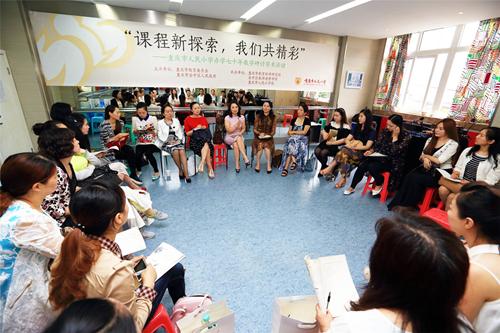 主人翁打造养成重庆人民小学计划探索优质教吻女生小学图片